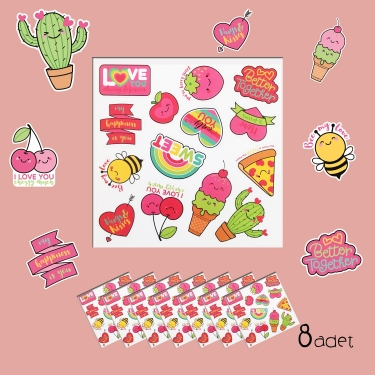 Sweet Sticker Set Of 8